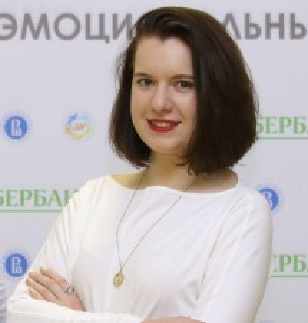 Екатерина Осипенко